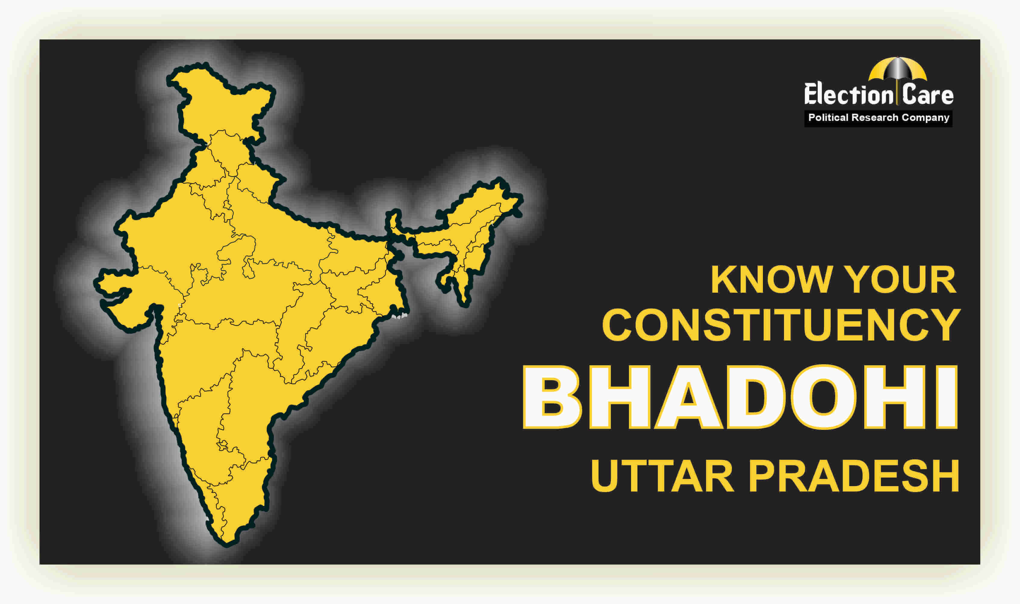 Bhadohi Parliament Election Result