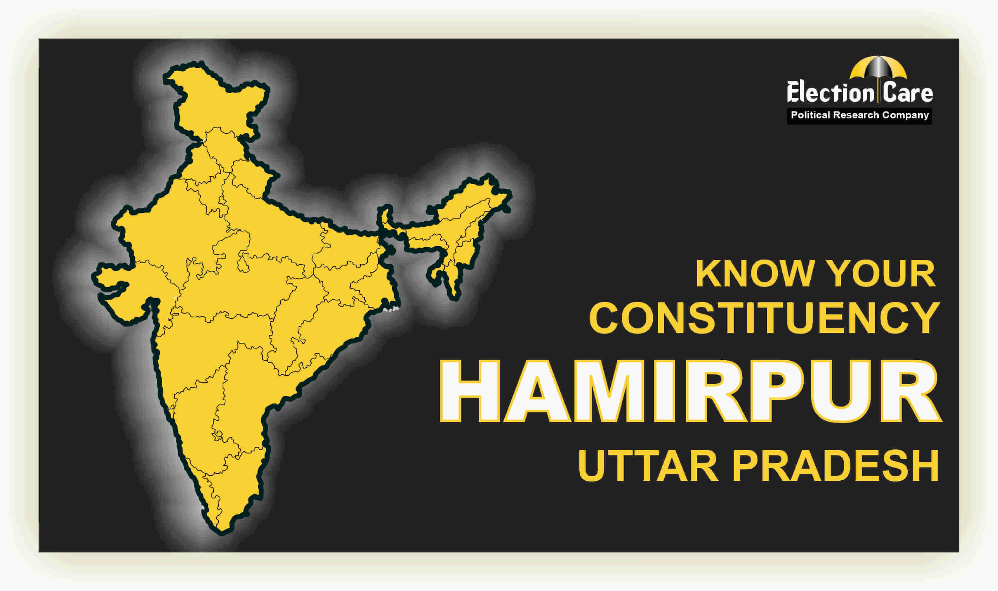 Hamirpur Parliament Election Result