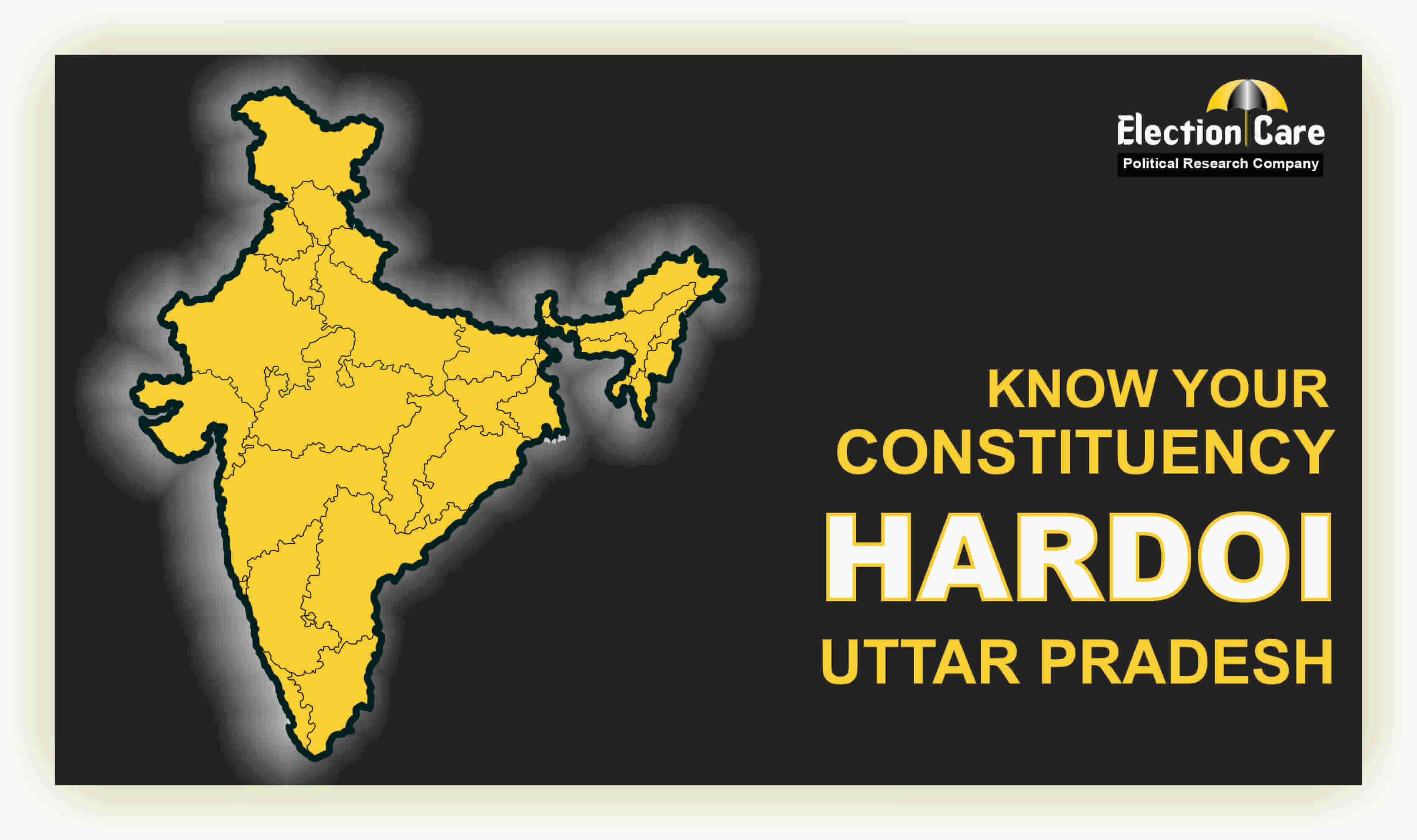 Hardoi Parliament Election Result