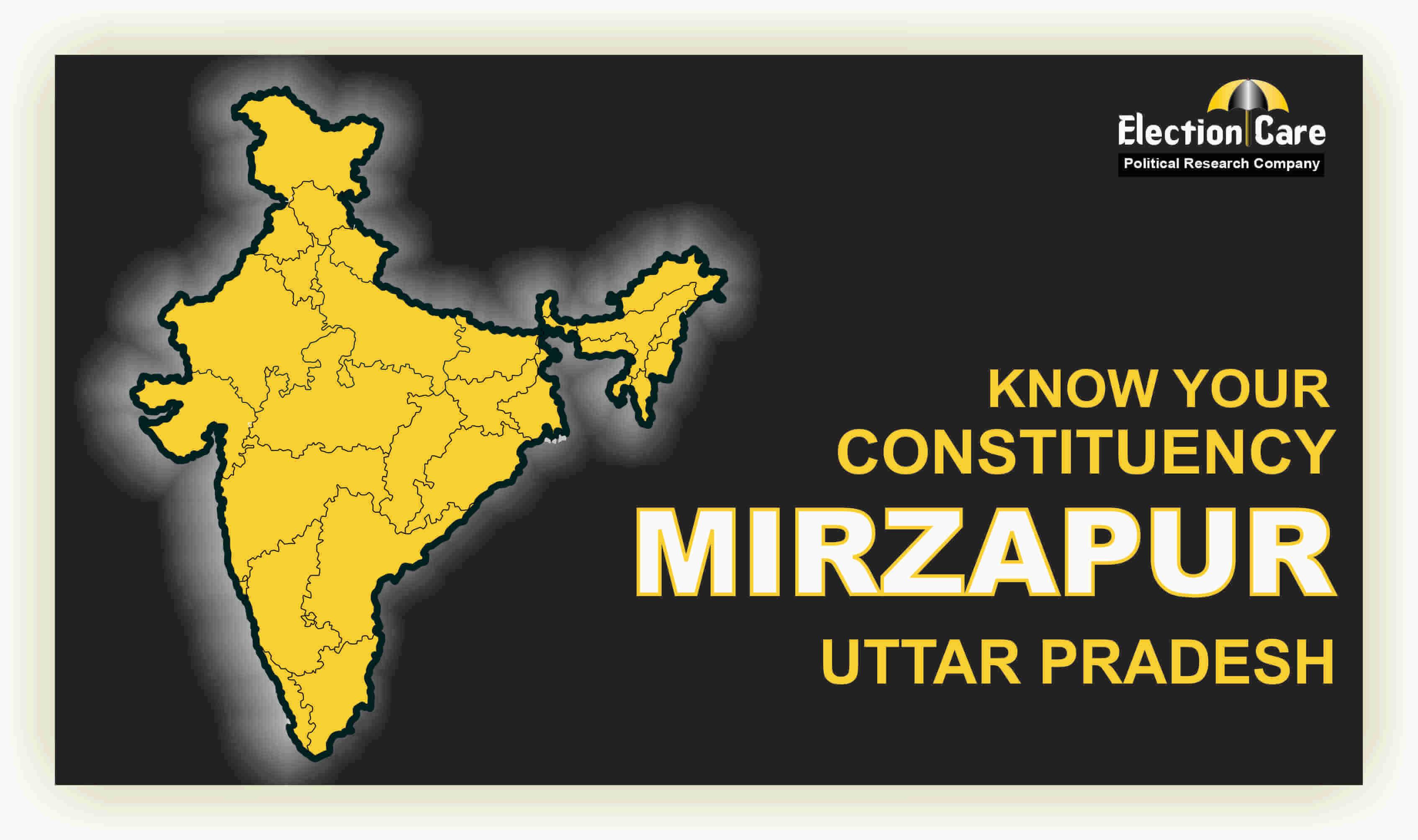 Mirzapur Parliament Election Result