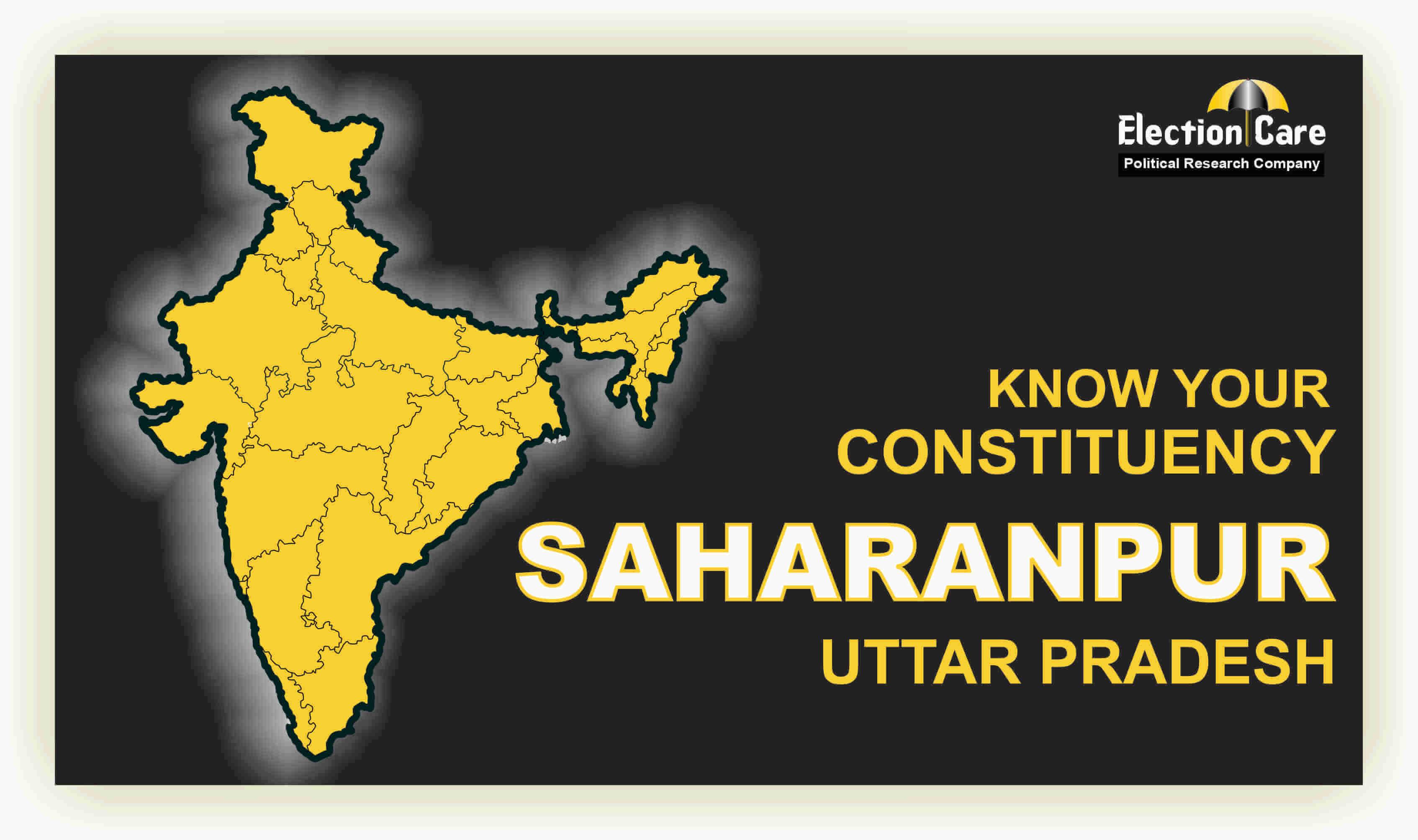 Saharanpur Parliament Election Result