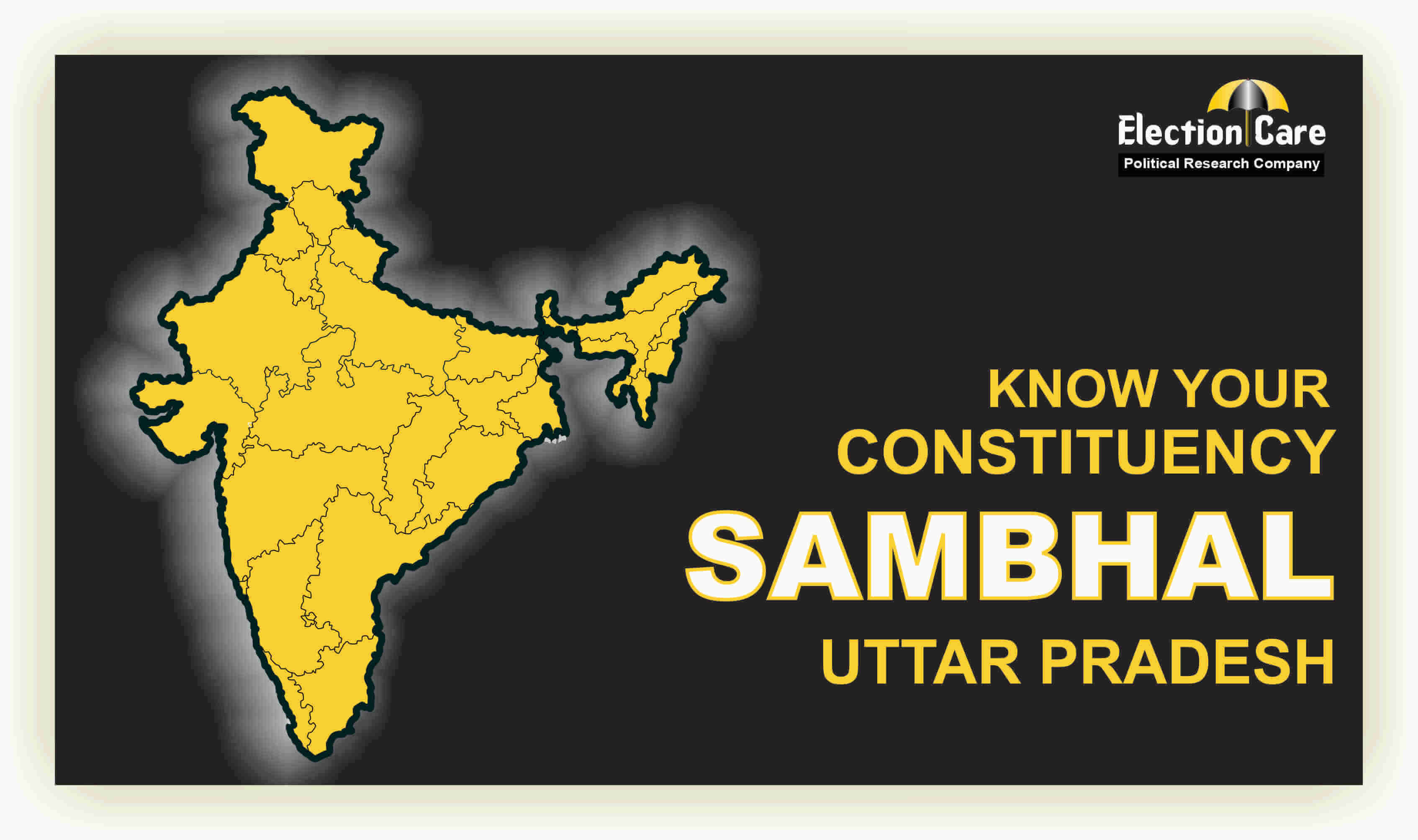 Sambhal Parliament Election Result