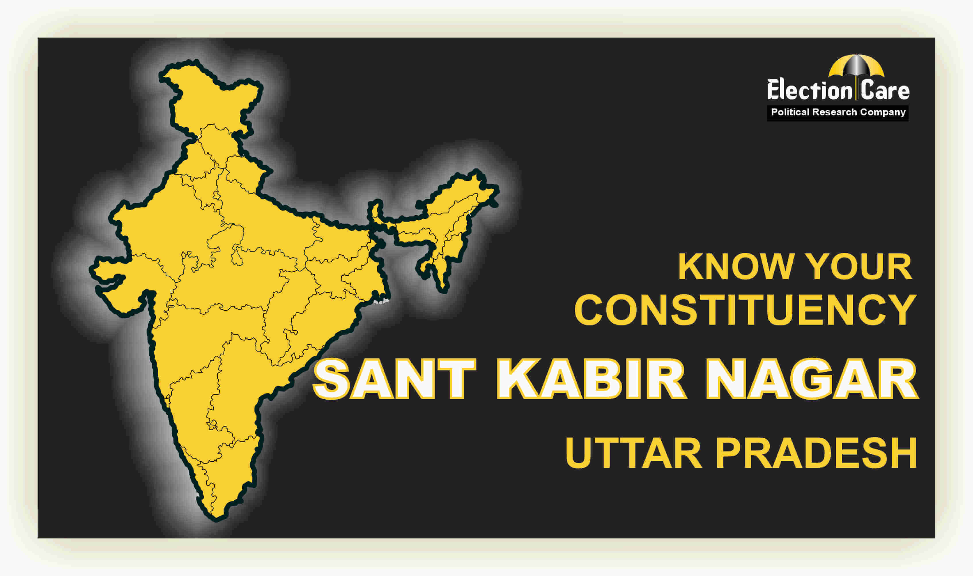Sant Kabir Nagar Parliament Election Result